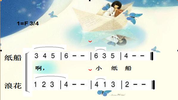 小白船钢琴谱简谱伴奏